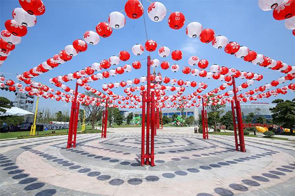 Công viên đèn lồng